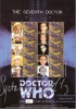 The Seventh Doctor Who Stamp Sheet