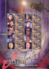 Red Dwarf Unsigned Stamp Sheet